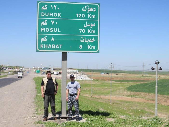 «Белое пятно» на карте и тюрьма. Как ученые из РФ сделали открытие в Ираке Ирак, Политика, Наука, Насекомые, Длиннопост