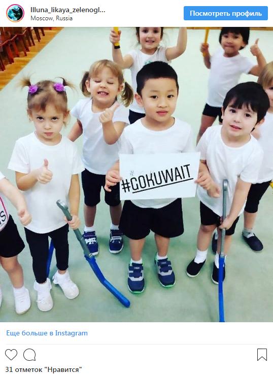 Детская хоккейная команда из Кувейта пропустила 219 шайб за четыре матча. Но их все равно любят! Афиша, Кувейт, Южно-Сахалинск, Хоккей, Дети, Длиннопост
