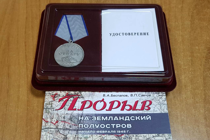 Награда нашла героя через 74 года. Медали, Медаль за отвагу, Кенигсберг, Герои, Солдатский орден, Ветераны, Длиннопост, Великая Отечественная война