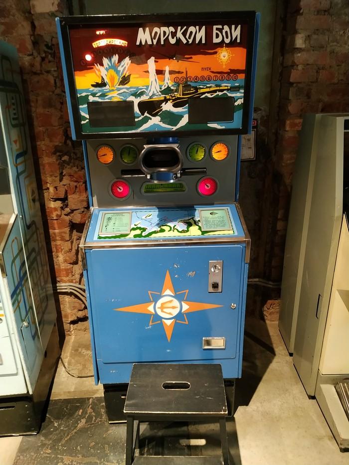 Выставки азарт игровые автоматы играть казино слоты бесплатно онлайн