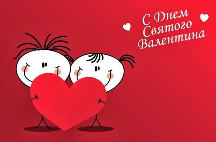 А что мы знаем о Святом Валентине? А ничего. История, История праздника, В этот день, 14 февраля, День святого Валентина