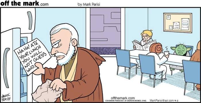 Ха-ха! Обед твой кто съел, не угадаешь ты!