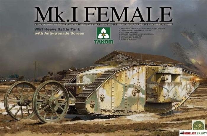 МК-1.Первые британские танки в 1916 году. Танки, Первая мировая война, Англия, Мк-1, Длиннопост