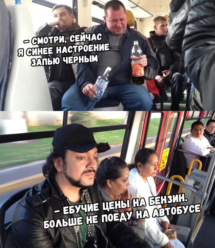 Начинаю свой мем-путь на Пикабу Киркоров, Мемы, Мемолог