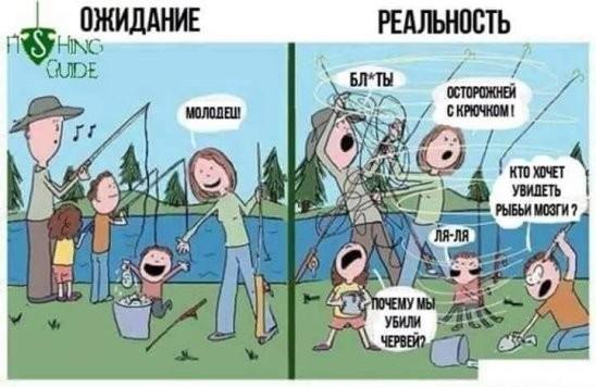 https://cs11.pikabu.ru/post_img/2019/02/15/3/1550201947176379225.jpg
