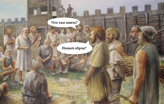 Плохие новости Длиннопост, Оброк, Юмор, Геи, Картинка с текстом