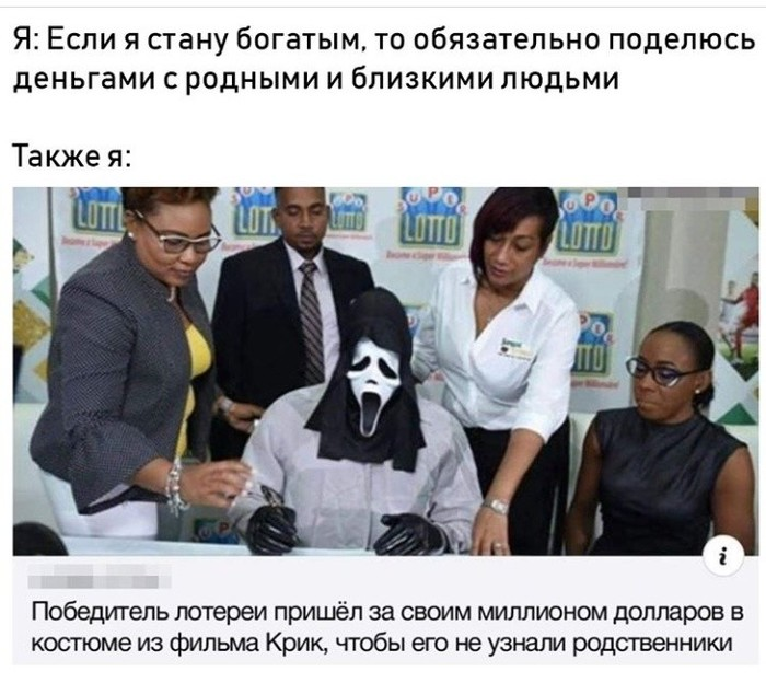 Маскировка - 100