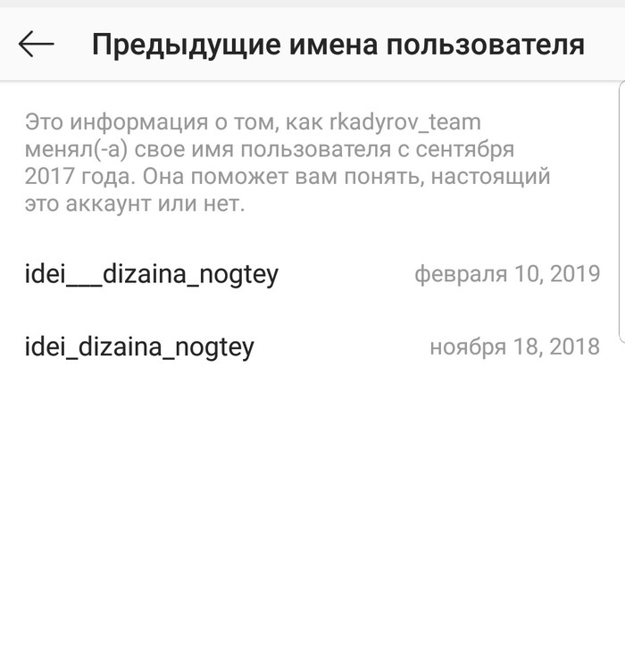 Очень популярный блог Хохма, Юмор, Каламбур, Длиннопост, Ногти, Instagram, Рамзан Кадыров