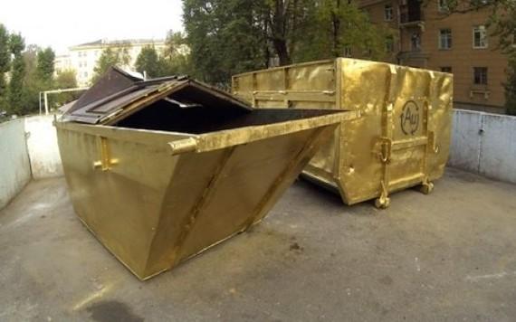 Золотой мусор. Мусор, Жизнь, Мусорная реформа, Жадность, Длиннопост