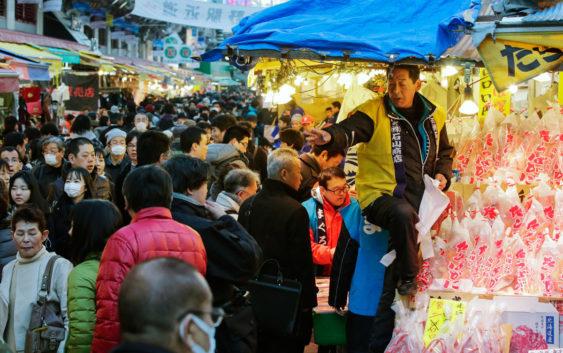 Японцы хотят отменить визы для россиян Общество, Путешествия, Виза