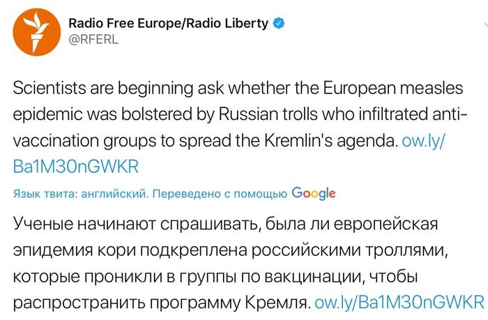 Следующими шагами Кремля  будут насылания эпидемий чумы и триппера.