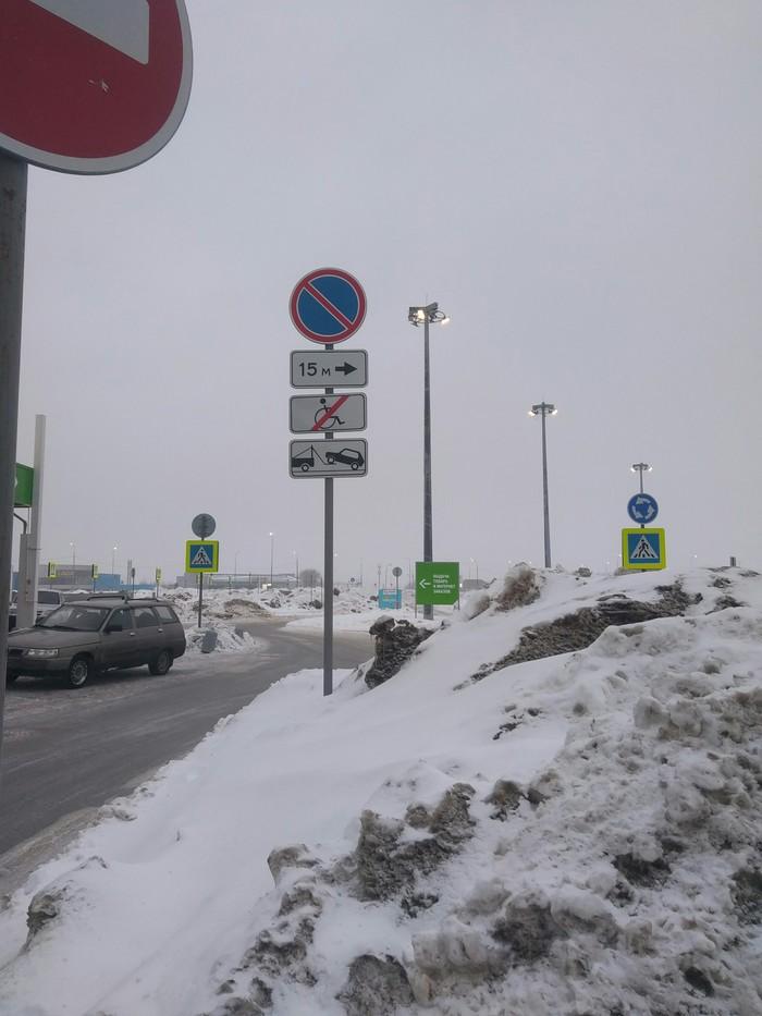 Паркуйтесь, господа Парковка, Места для инвалидов, Снег, Тольятти