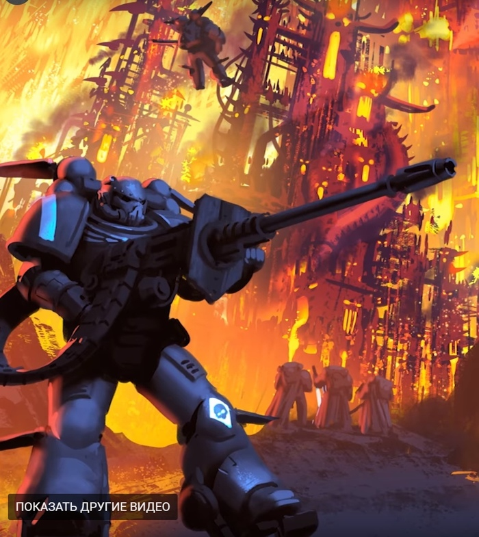 Strikeforce Shadowspear Warhammer 40k, Wh News, Primaris Space Marines, Chaos Space marines, Видео, Длиннопост