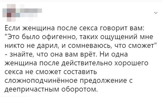 Немножко про секс. Секс, Юмор, Вконтакте