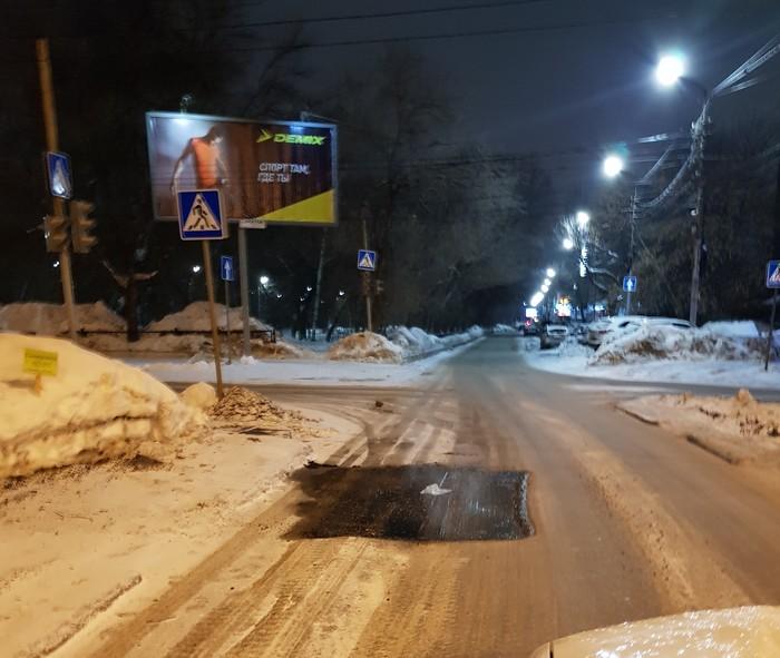 Саратов. Асфальт в снег Саратов, Саратов vs Омск, Снег, Асфальт, Укладка асфальта
