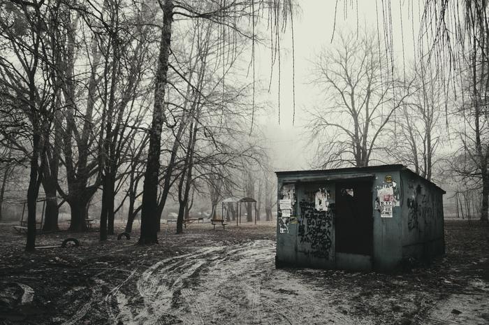 Дворы Ставрополя 2 Город, Фотография, Ставрополь, Sony, Городские дворы, Длиннопост