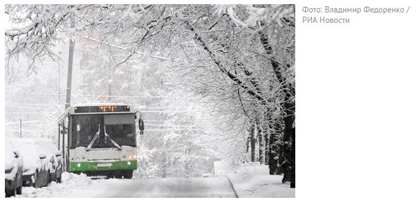 foto-kak-naglie-parni-prizhimayutsya-k-telkam-v-avtobusah