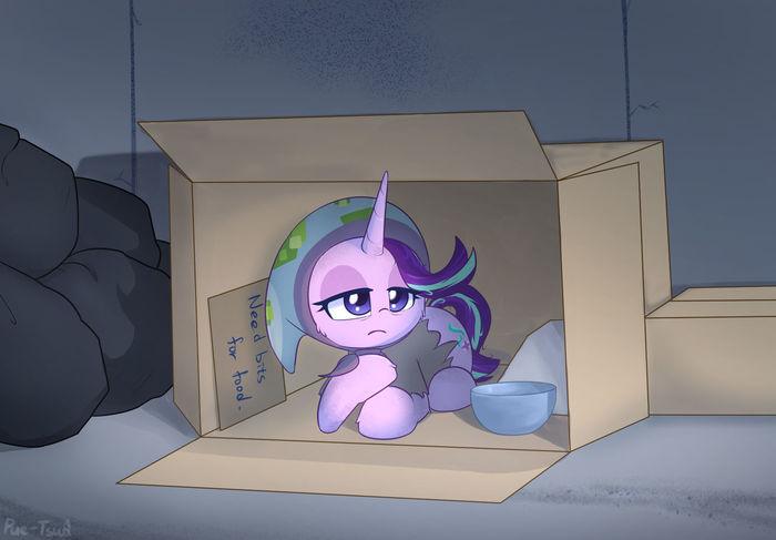 Homeless My Little Pony, Ponyart, Starlight Glimmer, Puetsua