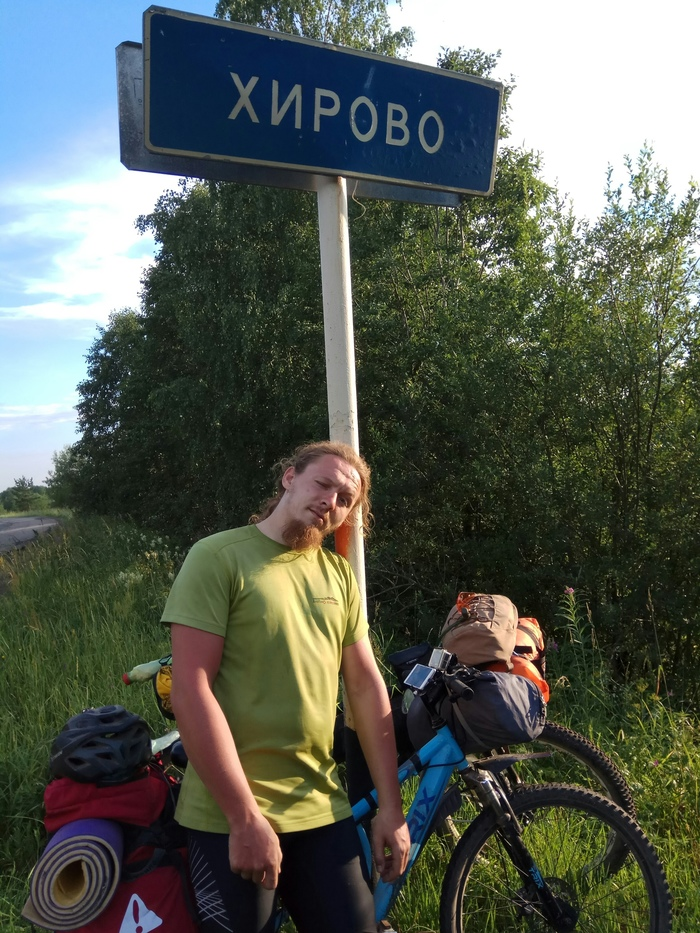 Привет Великий Новгород Велосипед, Туризм, Великий Новгород, Без рейтинга