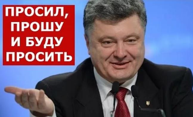 Украина может претендовать на списание части внешнего долга, - экономисты Украина, Политика, Наглость