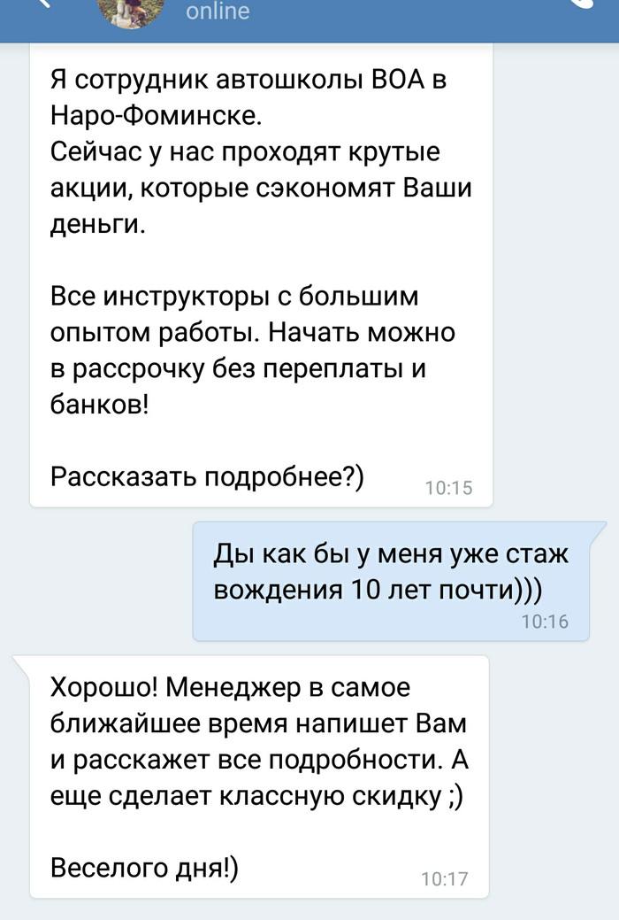 Вот и поговорили)