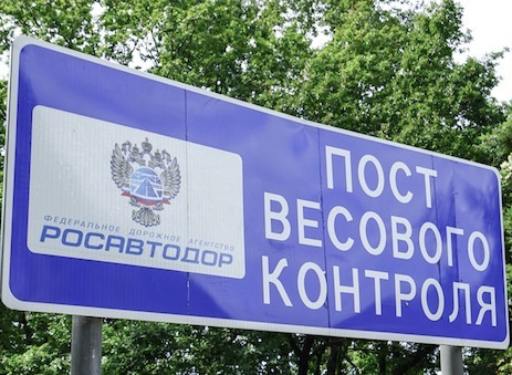 ОбВесовой контроль Новости, ГИБДД, Свердловская область, Гаи
