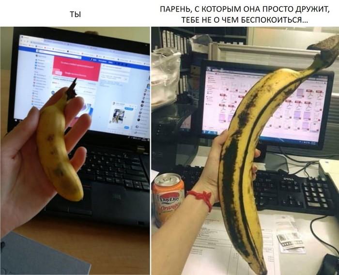 Классический пикабушник не вызывает чувства тревоги Дружба, Банан, И не только