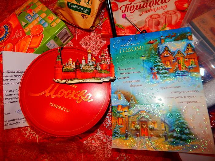 Моя супер Снегурочка-альтруист или цвет настроения красный!!! Тайный Санта, Снегурочка, Альтруизм, Подарок, Обмен подарками, Длиннопост, Отчет по обмену подарками