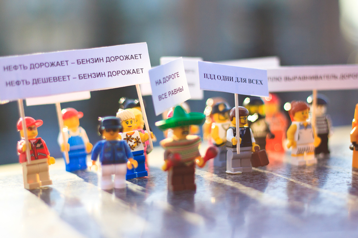 Несанкционированный микромитинг LEGO, Фотография, Несанкционированный митинг, Автомобилисты, Лозунги, Длиннопост