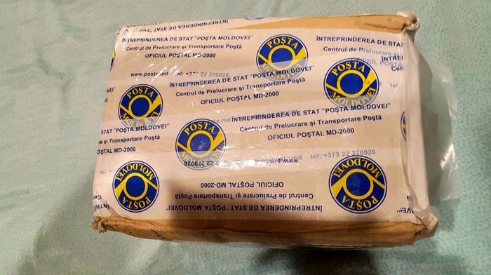 Вот и моя долгожданная посылочка из родной Молдовы) Новый Год, Подарок, Счастье, Длиннопост, Отчет по обмену подарками