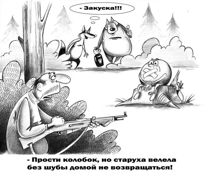 Немного юмора. Юмор, Длиннопост, Карикатура