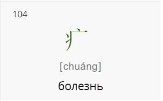 Китайцы и китайский язык - иное мнение Китайский язык, Ненависть, Длиннопост, Ответ на пост, Китай, Язык