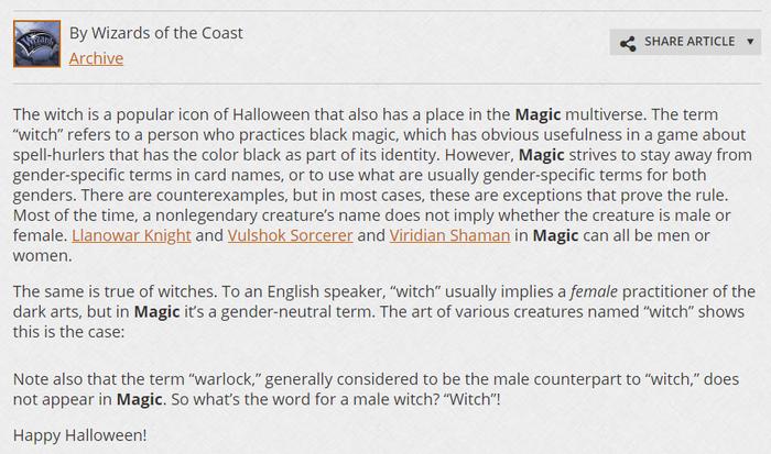 """Изменения в художественной составляющей """"Magic: the Gathering"""" Magic: The Gathering, Дизайн, Гендерные вопросы, История, Длиннопост"""