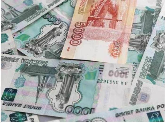 Зарплаты и премии чиновников обсудили в Госдуме Зарплата, Госдума, Длиннопост, Негатив, Внутренняя политика
