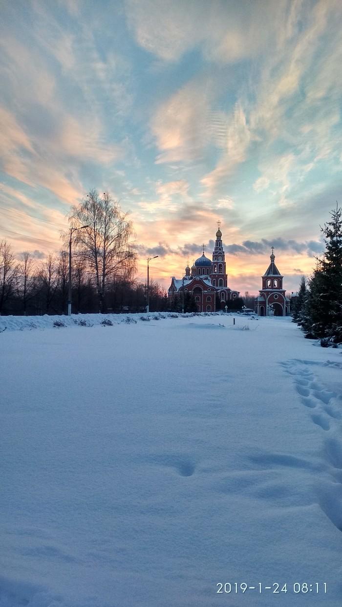 Не смогла пройти мимо Чувашия, Мороз, Новочебоксарск, Фотография