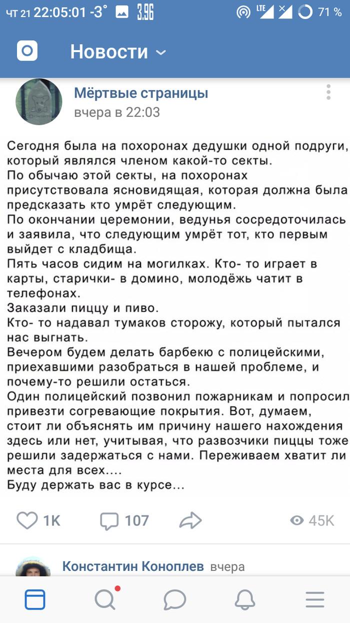 До чего доводят ведьмы)
