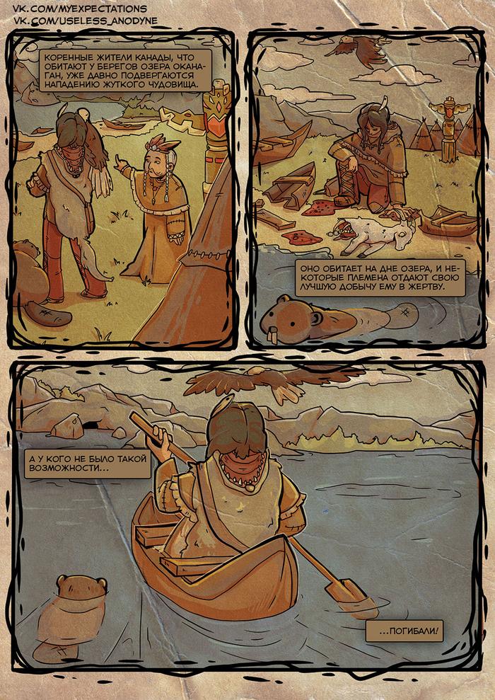 Пенал член племя индейцев
