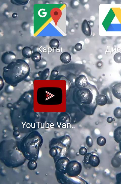 Полное отключение рекламы в YouTube приложении на Android