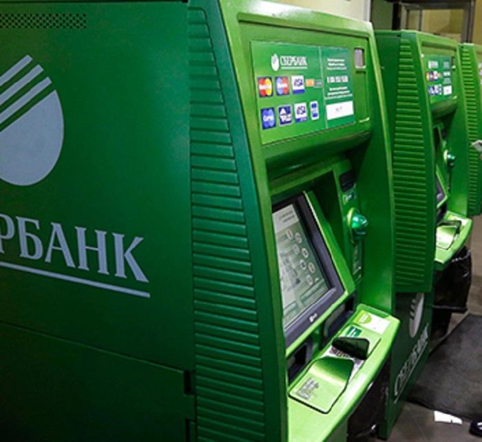 Сбербанк: налог с покойников C, Th, Сбербанк, Банк, Закон, Ситуация, Выход из ситуации, Длиннопост