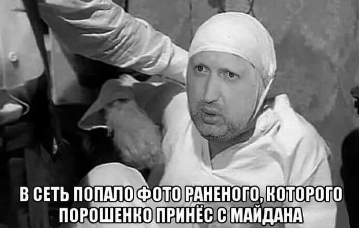 В сети появилось фото одного из пострадавших на Майдане, которого «лично выносил» Порошенко Общество, Юмор, Политика, Украина, Петр Порошенко, Майдан, Фотография, Социальные сети