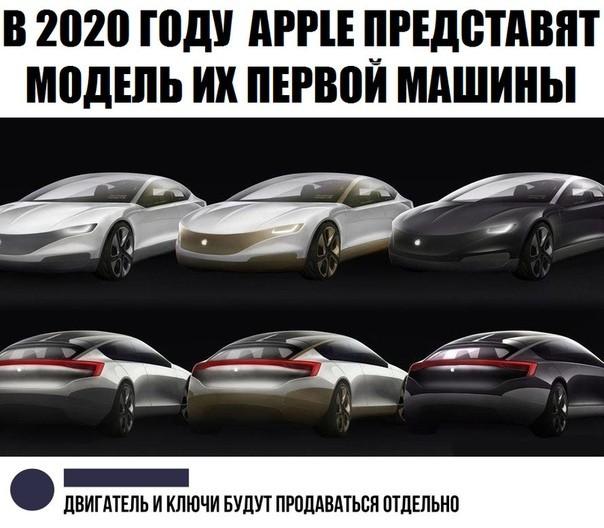 Яблоководы. Apple, Юмор, Машина, Новости, Картинка с текстом