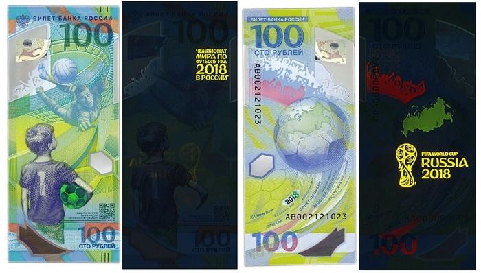 Посмотрим на деньги в другом спектре Деньги, Банкноты, Ультрафиолет, Длиннопост