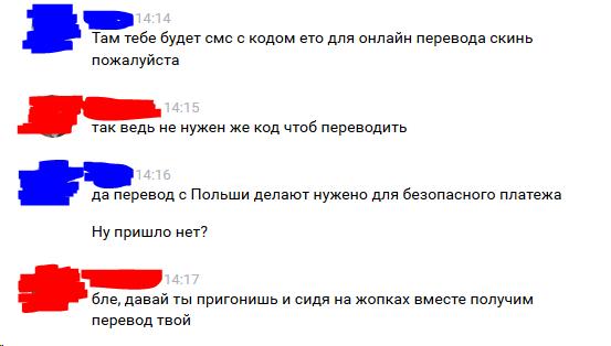 Сделала карточку Беларусбанк чтобы получать western union в интернет.