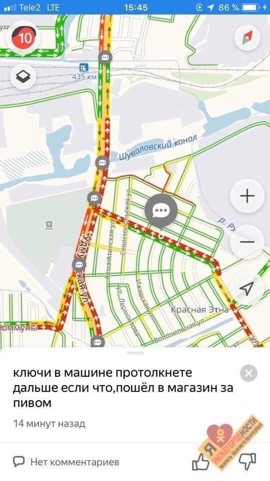 Ползём по пробкам! Пробки, Нижний Новгород, Снегопад, Длиннопост