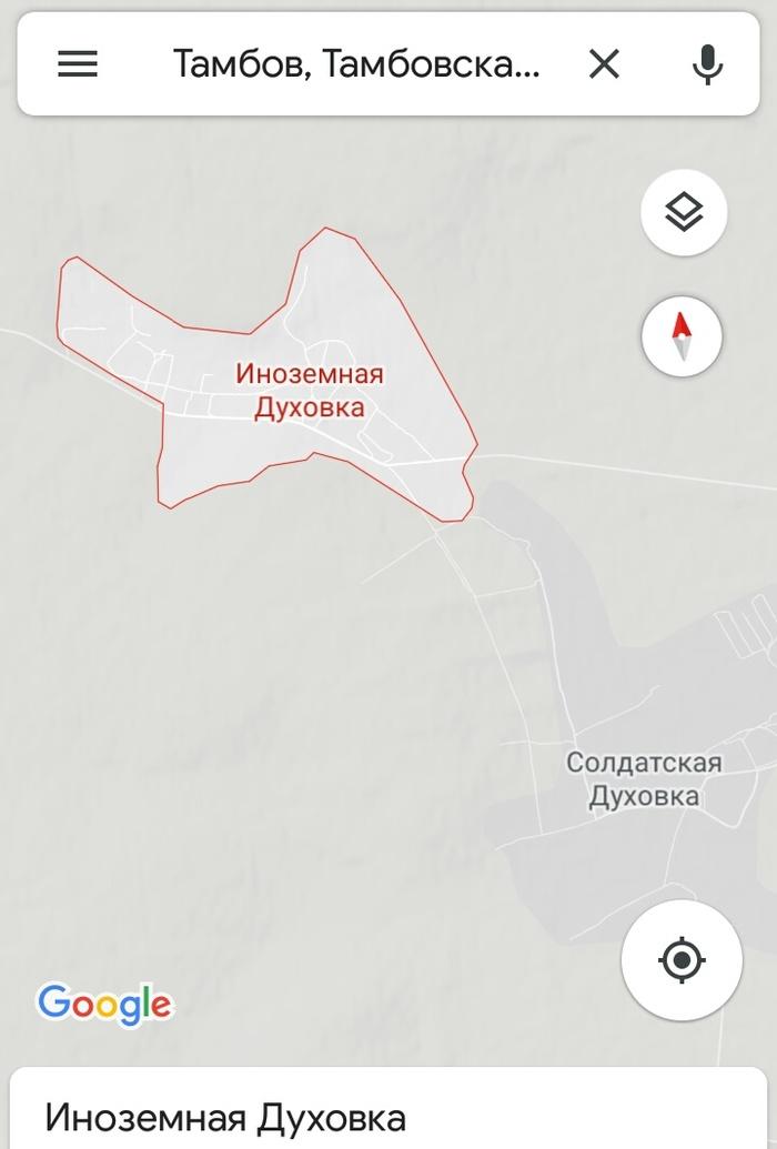 Иноземная духовка Тамбов, Тамбовская область, Населенный пункт, Духовка, Скриншот, Google Maps