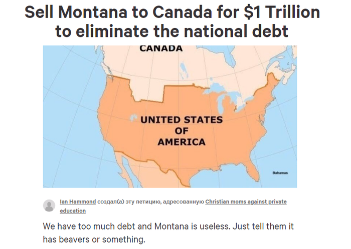 Как США собирается уменьшить госдолг в 22,01 трлн$ [Петиция] Монтана, Канада, Штат, Продажа, Петиция, Госдолг