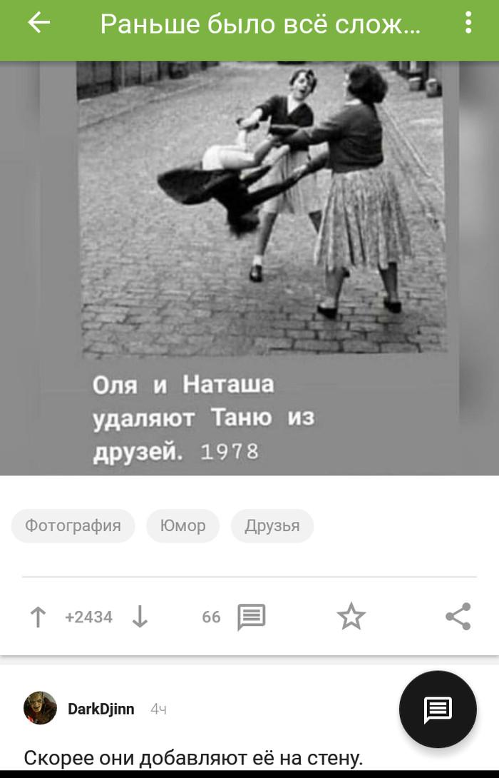 https://cs11.pikabu.ru/post_img/2019/02/22/7/1550833378119229046.jpg