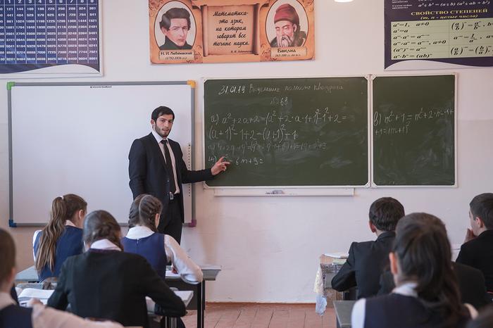 Как успешный спортсмен преподает детям математику Школа, Спортсмены, Математика, Учитель, Длиннопост