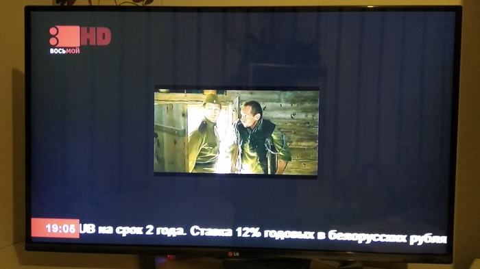 Новый формат HD-телевидения в Беларуси Беларусь, Минск, Телевидение, Зомбоящик