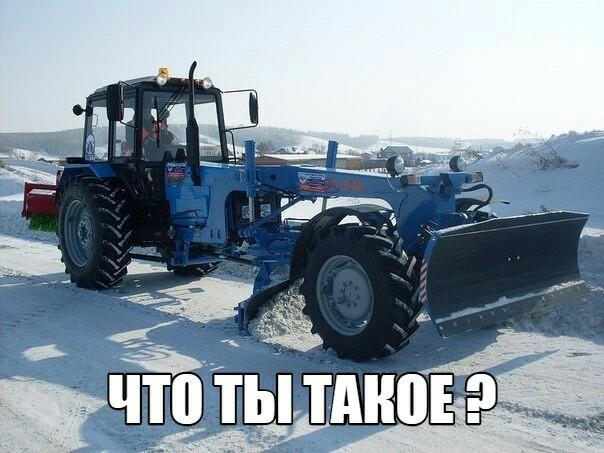 Белорусский грейдер